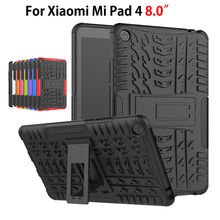 Case For Xiaomi Mi Pad MiPad 4 Mipad4 8 0 inch Cover TPU PC Heavy Duty