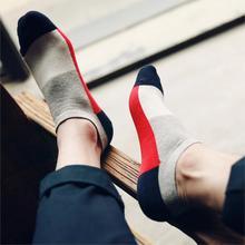 Весной и Осенью мода Контрастность Цвет Сетки Мужские Носки Тапочки Мужчины Случайные Невидимые Носки Мягкий Хлопок мужские Носки Лодки