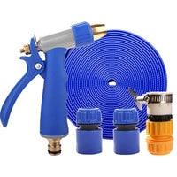 New Car Wash High Pressure Water Gun Set Watering Car Home Tools Car Wash Device Car Water Pipe Foam Spray Copper Gun Head