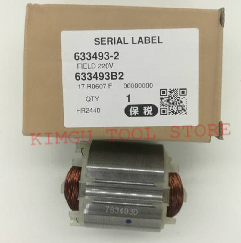 220-240V  Field Stator 633488-5 633493-2 For MAKITA  HR2450A HR2450T HR2440 HR2440F HR2450 HR2450FT HR2450F HR2432 HR2020 HR2021