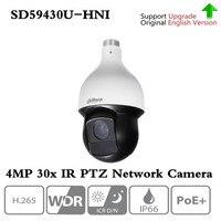 Ahua 영어 버전 4mp ptz 30x 네트워크 ir ptz 스피드 돔 ip 카메라 SD59430U-HNI SD59430U-HN 자동 추적 대체