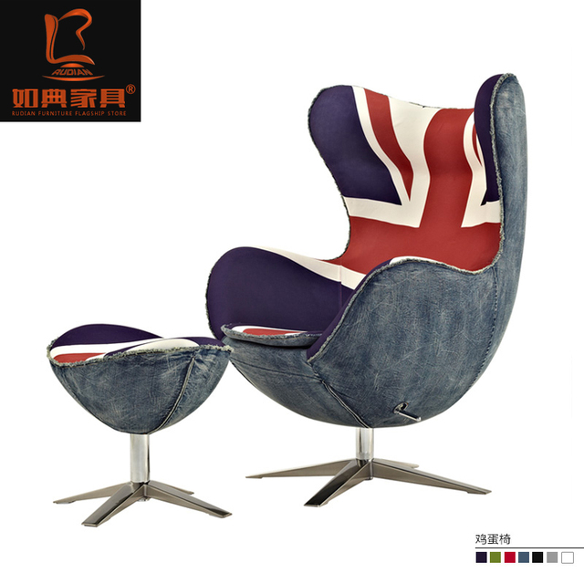 Loft Flag Cowboy Egg Chair Creative Furniture Designer Chair Vintage  European And American Furniture Union Jack