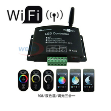 DC12V-24V with RF remote led RGB WiFi Controller Controlled by Mobile Phone Android or IOS 4A*3 CH for strip light