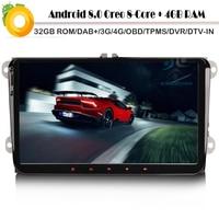 8 Core Android 8,0 Авторадио DAB + Автомобильный мультимедийный плеер Штатная спутниковой навигации для VW PASSAT T5 Wi Fi 4 г gps Радио BT USB SD OBD DVT IN