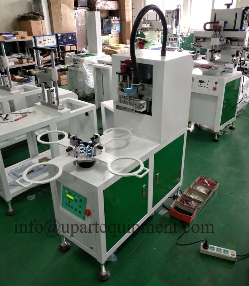 rotary balloon machine 4