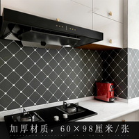 60x98cm Kitchen Oil proof Sticker Nordic Gray Wall Sticker Black White Lattice Wallpaper Geometric Tile Selfadhesive Wallpaper