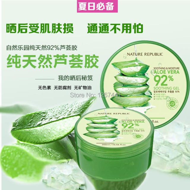 Nature Moisturizing aloe vera gel 300g free shipping