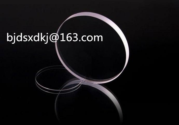 JGS1 Quartz Substrates/40mm*3mm Optical Window - Coated Substrate - PolishingJGS1 Quartz Substrates/40mm*3mm Optical Window - Coated Substrate - Polishing