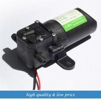 3.5l/min 12v volt Electric Sprayer Pump Intelligent Pump Washing pump