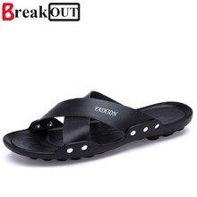 Break Out New Arrival Men Sandals Summer Style Men Shoes Casual Men Slippers Beach Shoes 5 colors hot sale