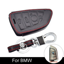 Genuine Leather Case Cover Car Key Fob For BMW American X1 X5 X6 5 Series G30 G38 with Ring