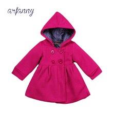 hot-selling design models baby jacket Spring and Autumn cotton lining jacquard folder female