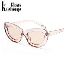 Femmes Hommes Cat Eye lunettes de Soleil Vintage De couleur de Sucrerie  Marque Designer Haute Qualité mode Cateye Lunettes de So. aa8c050208da