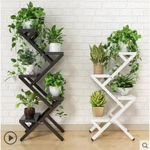 Living room shelf multilayer indoor special price space iron decoration frame