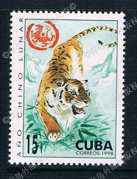 CX0256 1998 China Cuba stamps 1 new 0608 Zodiac tiger ноутбук dell inspiron 5567 5567 1998 5567 1998