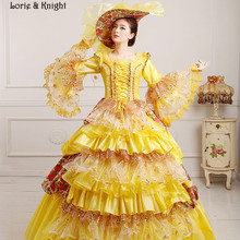 Princess Sissi & Marie Antoinette Dress Inspired Royal Ball Gowns Quinceanera Dress Masquerade Ball Gown