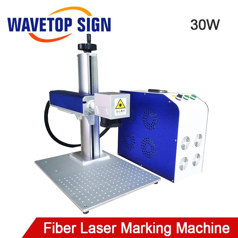 Split Type corps En Aluminium Laser à Fiber Machine de Marquage 30 w Max Laser à Fiber Raycus Laser à Fiber IPG Fiber Laser Module 30 w