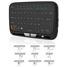 H18 Fly Air Mouse Keyboard 2.4 Ghz Wireless Keyboard and Touchpad Combo for Android TV Box,PC, HTPC, IPTV, XBOX 360, PS3, PS4