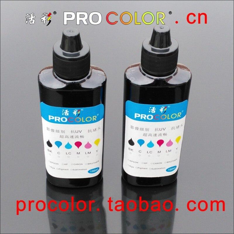 PROCOLOR Augstākās kvalitātes melnā tinte Tintes printera - Biroja elektronika