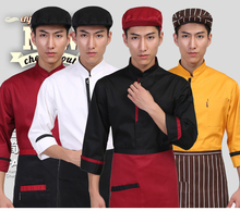 New Arrival Long Sleeve Chef Jackets Kitchen Hotel Workwear Food Service Working Clothes Chef Accessories