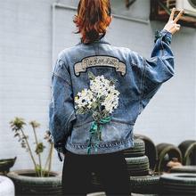 Джинсовая женская куртка с цветочной вышивкой, осень, Повседневная джинсовая куртка, пальто, Chaqueta Mujer, уличная одежда для бойфренда, большие размеры 5XL