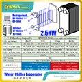 0. 7RT/2.5KW PHE испаритель охладителя воды provicdes различные модели и рабочее давление для удовлетворения 1HP компрессора в различных газе