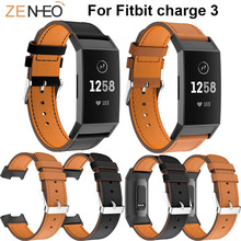 Leisure Leather Wristband Bracelet Replacement For Fitbit Charge 3 Smart Accessories Watchband Bands strap