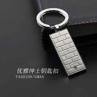 High quality mesh design of man's car Titanium key ring precision steel pipe car key ring free delivery