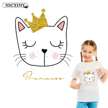 Nicediy Large Cartoon Crown Cat Patches Heat Transfer Vinyl Sticker Iron On Transfers For Clothes Applique Washable Badge Decor