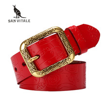 Genuine Leather Pin Buckle Belt For Women
