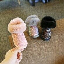 2020 شتاء حار جديد طفلة أحذية الثلوج موضة الفراء بلينغ بنات التمهيد الرضع حذاء طفل صغير الأولى مشوا الشتاء Booites