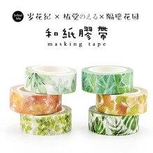 22 Stili Kawaii Giapponese Washi Tape Stagioni Fiore Piante Da Giardino 1.5 cm * 7 m FAI DA TE Nastro Adesivo per Scrapbooking Dokibook Fiofax(China (Mainland))