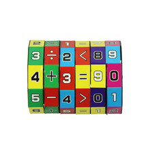 About 2016 Delicate Children Education Learning Math Toys  Toys Puzzle cube learning education toys Chinese abacus