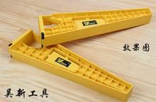 2 Mini krótkie prowadnice do szuflad meble szyny Track szafa szafki kuchenne prowadnice do szuflad pomoce instalacyjne tanie tanio Garnki przedszkola WX1280 Z tworzywa sztucznego NoEnName_Null Nie powlekany