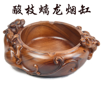 Redwood Crafts Rosewood Dragons Ashtray Fashion Creative Personality Ashtray Vintage Wood Grade Wood