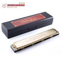 KONGSHENG Tremolo Harmonica 24holes for beginners Mouth Organ Key of C/#C/D/#D/E/F#F/G/#G/A Musical Instruments Gaita with box