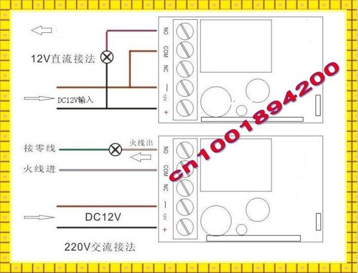 12 V Беспроводной переключатель 1000 м RF Беспроводной пульт дистанционного управления 4 получатель 1 передатчик Мини M4/T4/L4 регулировать добавить контроллер свободно