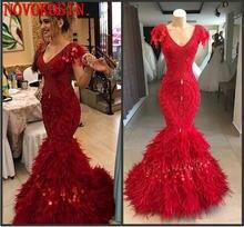 Бордовое сексуальное вечернее платье с v образным вырезом и