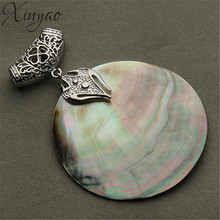 1PC Big Round Retro Colored Natural Shell Pendants For Jewelry Making DIY Shell Necklace F1151
