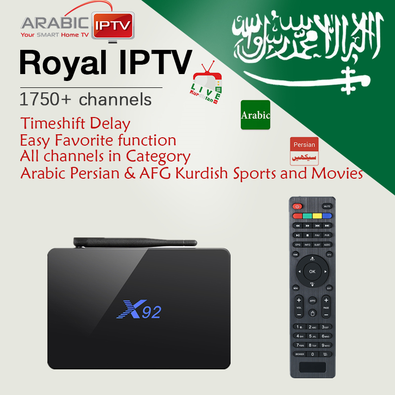 Original X92 Android 7 1 Smart TV Box 2GB+16GB Amlogic S912 Octa Core 4K  Set Top Box+1 Year Royal Arabic IPTV KO Great Bee Box