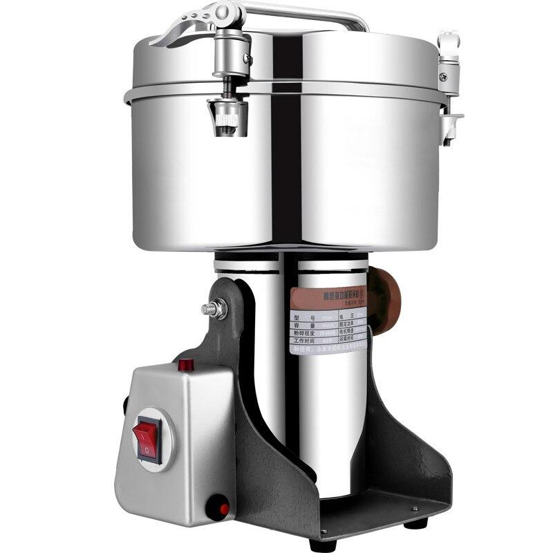 コーヒーグラインダー4500gの伝統的な中国の薬用粉末グラインダーは、機械に適しています。 Мельница
