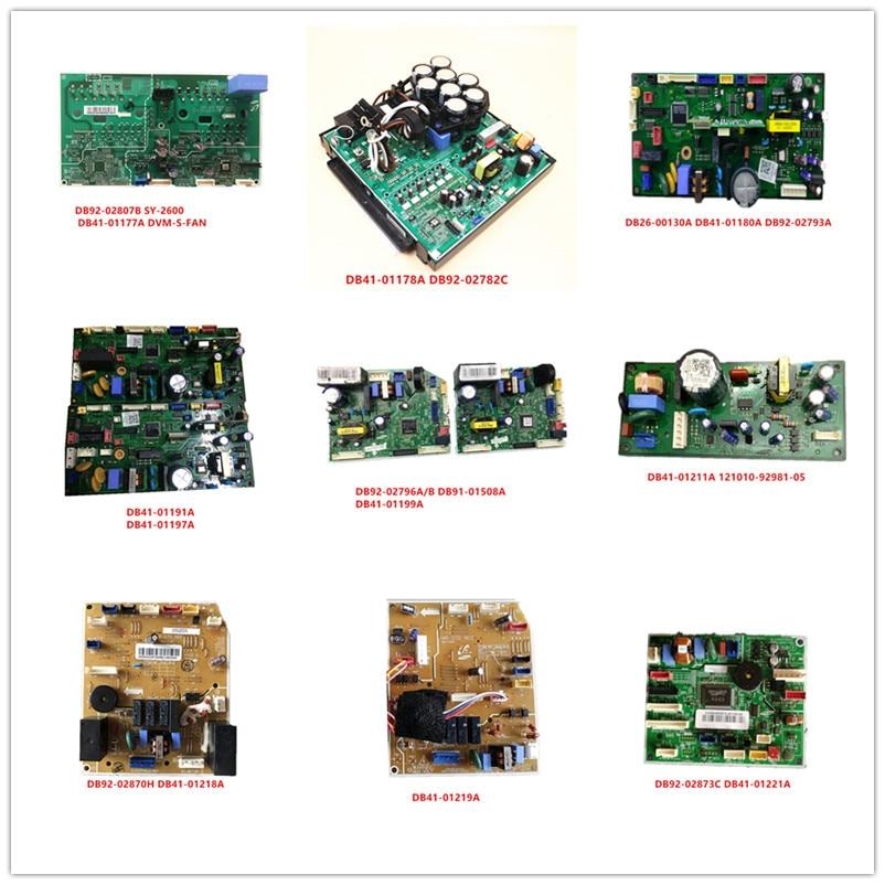 DB41-01177A/DB41-01178A/DB41-01180A/DB41-01191A/DB41-01197A/DB41-01199A/DB41-01211A/DB41-01218A/DB41-01219A/DB41-01221A