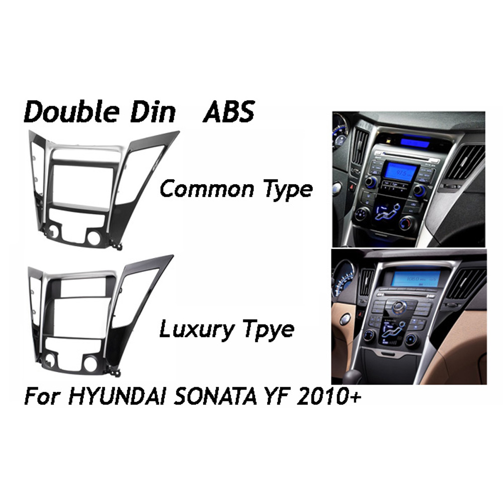 For HYUNDAI Sonata YF 2010+ Radio CD DVD Audio Panel Dash Mount Trim Refitting Kit  Fascia Face Surround Frame Bezel Double Din free shipping car refitting dvd frame dash cd panel for buick excelle 2008 china facia install plate ca4034