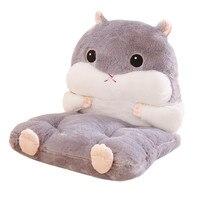 Cute Detachable One piece Hamster Back Pad Chair Cushion Pillow Warm Plush Toy