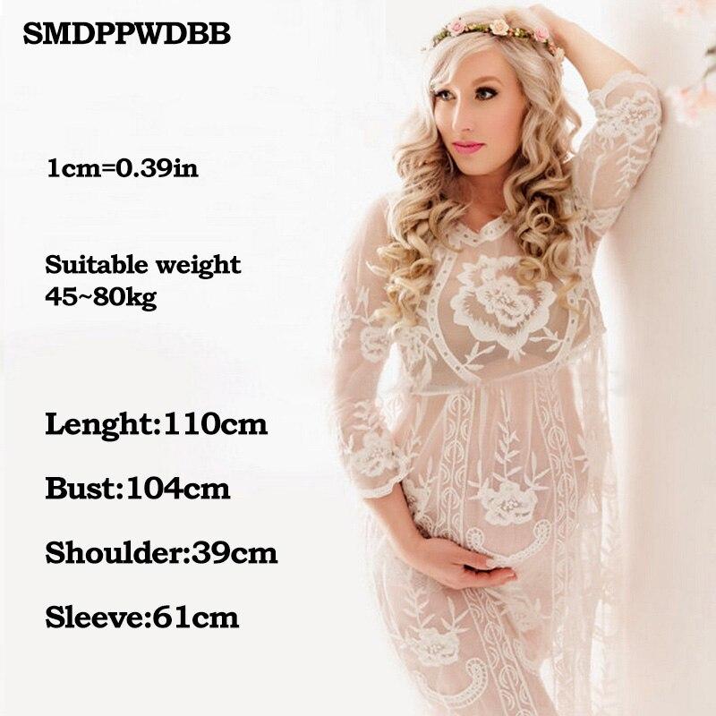 SMDPPWDBB майчинство фотография реквизит - Бременност и майчинство - Снимка 3