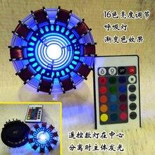 Железный человек реактор нагрудный фонарик дистанционное управление Edition удаленно преобразует 16 цвета USB соединения готовой продукции 8,5 см AG725