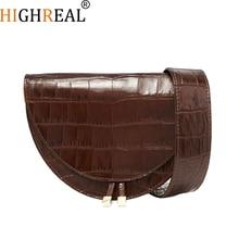 Saddle Bag Animal Print Alligator Leather Bag Round Handbag Women Vintage Half Moon Bags 2019 New Ins Fashion Drop Shipping