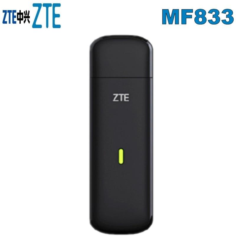 модем для 4g lte 1800 2600 - ZTE MF833 4G LTE Cat4 USB Stick