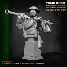 Yufan Model  Bust Resin Soldier Originally Created Chinese Anti-japanese War Veterans YFWW-1855
