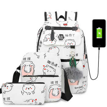 3 Pcs/Set USB Charging Canvas Women Backpack Printing School Backpacks Schoolbag For Teenagers Student Book Bag Girl Boy Satchel - DISCOUNT ITEM  52% OFF All Category